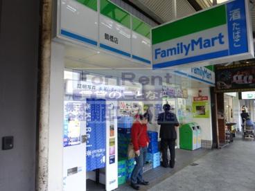 ファミリーマート 鶴橋店の画像3