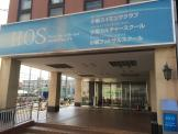 HOS小阪フィットネスクラブ