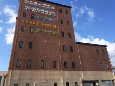 HOS小阪フィットネスクラブの画像2