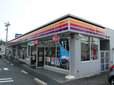 サークルK 神戸有瀬店の画像1