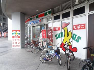 サンクス神戸学園都市店の画像1