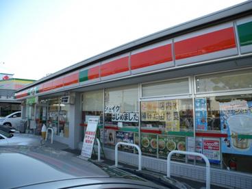 サンクス神戸玉津インター店の画像1