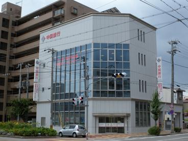 中国銀行 明石支店の画像1