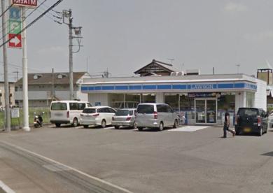 ローソン 太田関東学園大学前の画像1