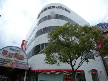 (株)三菱東京UFJ銀行 明石支店の画像1