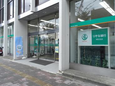 (株)りそな銀行 明石支店の画像1