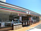 セブン−イレブン 明石山下町店