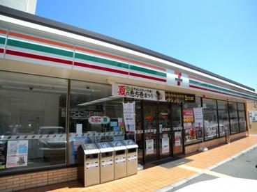 セブン−イレブン 明石山下町店の画像1