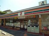 セブン−イレブン神戸垂水多聞町店