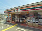 セブン−イレブン神戸名谷町寺池店