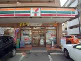 セブン−イレブン神戸五色山店