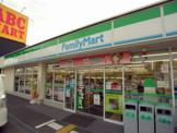 ファミリーマート 柳屋名谷インター店