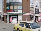 セブン−イレブン吹田竹見台3丁目店