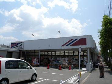 マルアイ北別府店の画像1