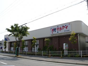 マルアイ伊川谷店の画像1