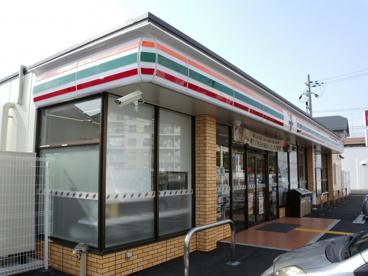 セブンイレブン伊川谷住宅前店の画像1
