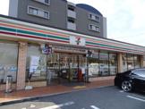 セブンイレブン伊川谷駅前店