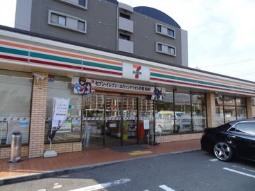 セブンイレブン伊川谷駅前店の画像1