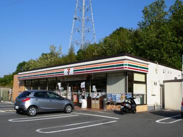 セブンイレブン井吹西町店の画像1
