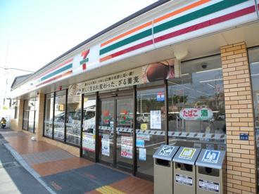 セブンイレブン丸塚1丁目店の画像1