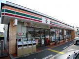 セブンイレブン神戸西潤和店