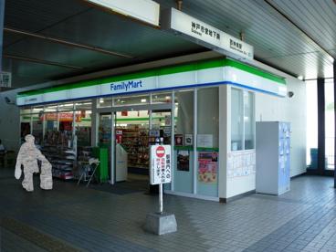 ファミリーマートUライン西神南駅売店の画像1