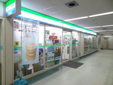 ファミリーマート学園都市駅店の画像1