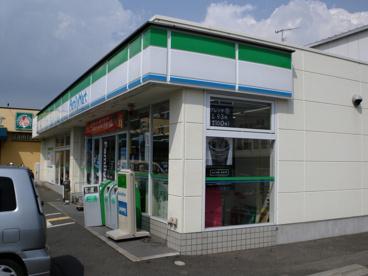 ファミリーマート 高津橋店の画像1