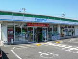 ファミリーマート 神戸北別府店