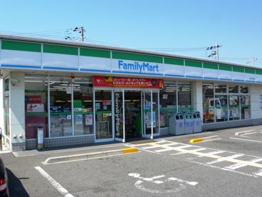 ファミリーマート 神戸北別府店の画像1