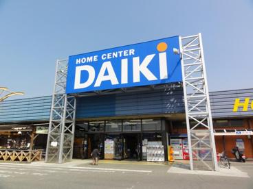 ダイキ(株) 西神戸店の画像1