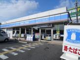 ローソン伊川谷駅前店