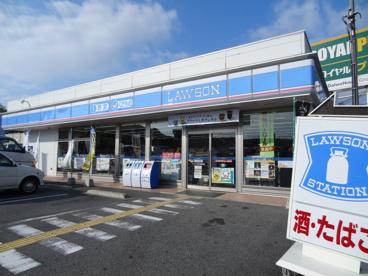 ローソン伊川谷駅前店の画像1