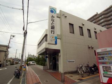 (株)みなと銀行 朝霧支店の画像1