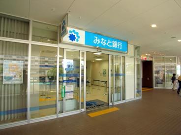 (株)みなと銀行 明舞支店の画像1
