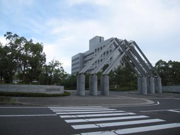奈良先端科学技術大学院大学の画像2