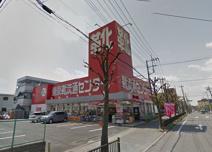 東京靴流通センター鳩ヶ谷店