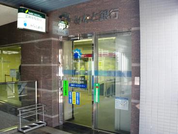 みなと銀行・西神南出張所の画像1