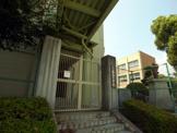 神戸市立 名谷小学校
