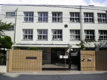 大阪市立井高野小学校の画像1