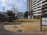 梅田5丁目フレンド公園