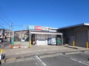 ビッグ・エー青井店の画像2
