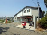 神戸ジェームス山郵便局