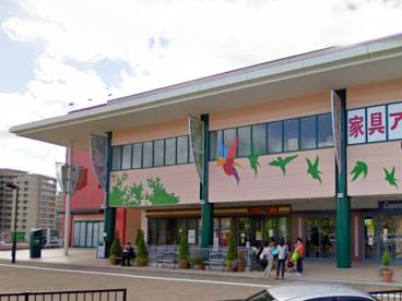 キンダーキッズインターナショナルスクール茨木彩都校の画像1