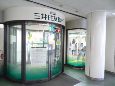 (株)三井住友銀行 神戸学園都市支店の画像1