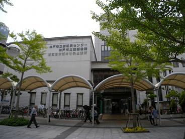 神戸市役所 西区役所西神中央出張所の画像1