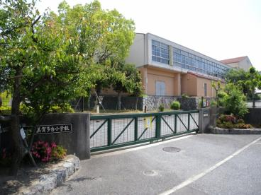 神戸市立美賀多台小学校の画像1