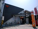 玉津郵便局