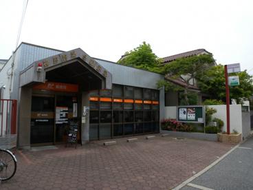 神戸狩場台郵便局の画像1