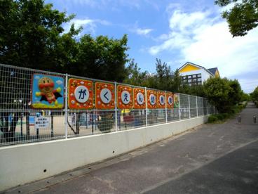 学園幼稚園の画像1